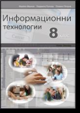 tehnologia viziunii uinskaya 8)